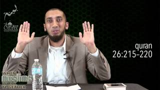 Qualities of a Leader - Ustadh Nouman Ali Khan - Session 6/7