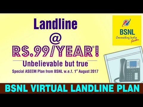 BSNL VIRTUAL LANDLINE PLAN || BSNL ASEEM PLAN ...