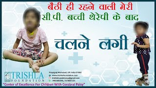 Cerebral palsy kid : excellent recovery