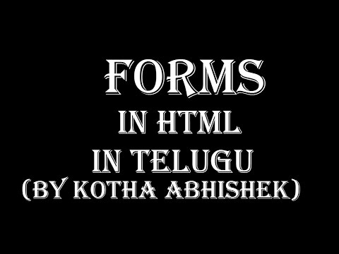 how to insert a form in html in telugu