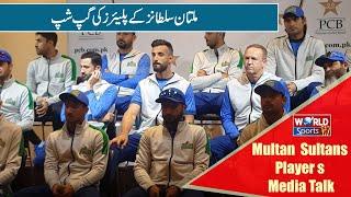 Multan Sultans player media talk   PSL 2020   PSL 5 preparations   Multan Sultans