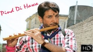 Pind Di Hawa | Gurdas Maan | Official Music Video