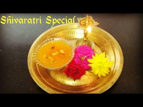 Mahashivaratri recipe sago||sabudana||javvarisi kesari||ஜவ்வரிசி கேசரி