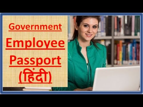 Government Employees Passport Application | Indian Passport rules for Government Employee