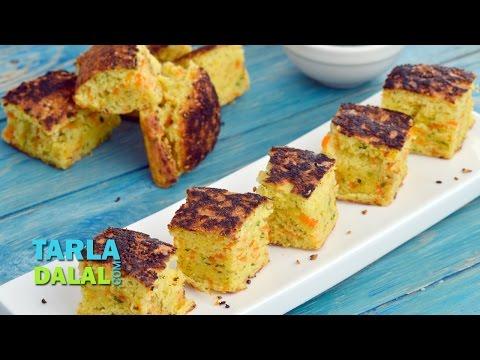 मूंग दाल का  हांडवा (Moong Dal Handvo/ Yellow Lentil Indian Snack) by Tarla Dalal