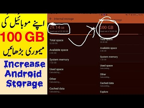 How To Increase Android Storage Just 2 Steps 100% work (No Root) 2017