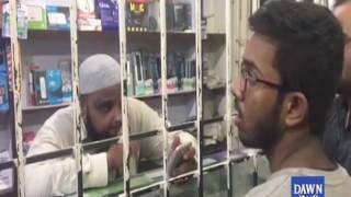 Extortion unique style to get money in Karachi watch video