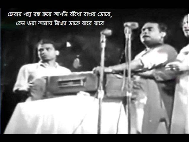 Debabrata Biswas, Others - Jani Nai Go Sadhan
