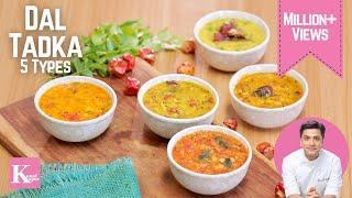 Dal Tadka 5 ways दाल तड़का | Kunal Kapur Recipes | Indian Dal Fry | Chef Kapoor