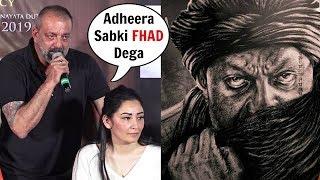 Sanjay Dutt As Adheera In KGF Chapter 2 Yash | Prasthanam Trailer Launch