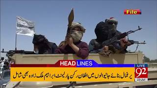 92 News Headlines 03:00 PM  - 23 July 2017 - 92NewsHDPlus