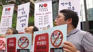 """""""לא לקנות הונדה"""": מלחמת הסחר בין יפן לקוריאה הדרומית"""