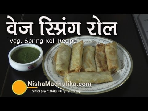 Vegetable Spring Rolls - How to make veg spring rolls
