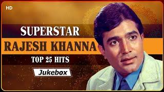 राजेश खन्ना के सुपरहिट गाने   Top 25 Hits Rajesh Khanna   Evergreen Songs