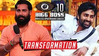 Manveer Gurjar's TRANSFORMATION In The Bigg Boss 10 House | Common Man To Star