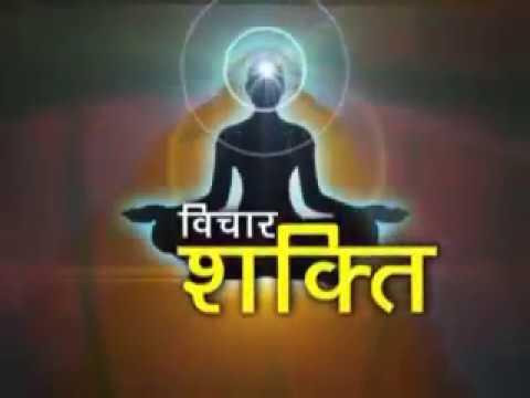 Mind power healing in Hindi