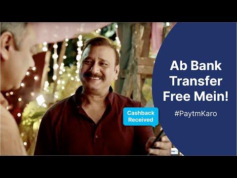 Ab Bank to Bank transfer Free mein karo, Paytm Karo!