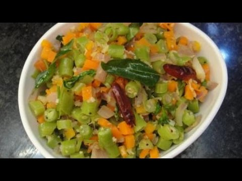 Carrot Beans Poriyal In Tamil   Steamed Veg Poriyal In Tamil   Steam Cook Veg Curry   Gowri Samayal