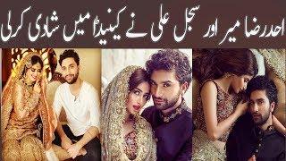 Sajal Ali And Ahad Raza Got Married in Canada | Darama Yaqeen Ka Safar