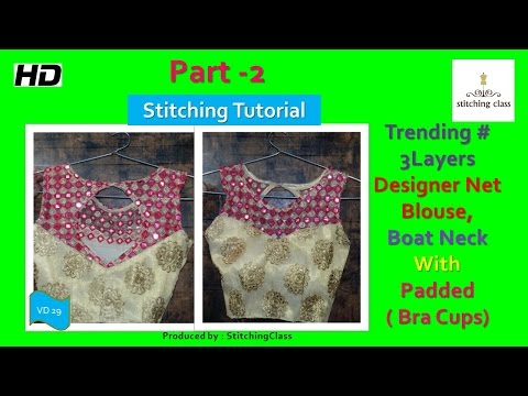 Designer Net Blouse Boat Neck with Bra Cups (Padded) Stitching DIY