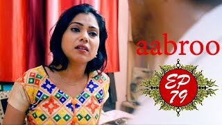 आबरू | Aabroo | Crime Patrol TV | Episode 79
