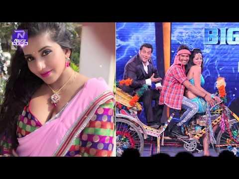 Xxx Mp4 Bigg Boss 10 Bhojpuri Actor Monalisa का अश्लील Video हुआ वायरल 3gp Sex