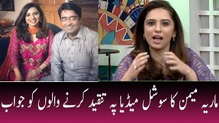 Maria Memon Reply to People about Her Husband
