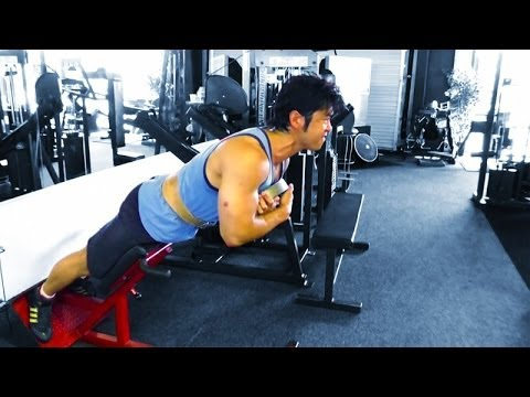 How To Get A Ripped Back: Back Extension For Lower Lats, Glutes, Hamstrings