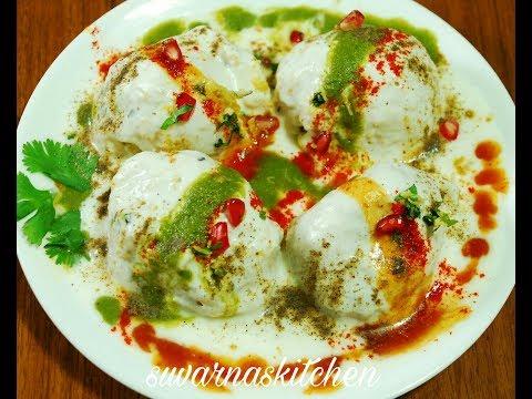 Moongdal Dahi Vada