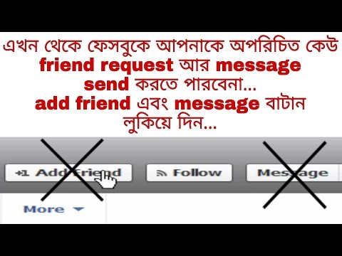 [BENGALI]How to hide Add Friend & Message Button From Facebook