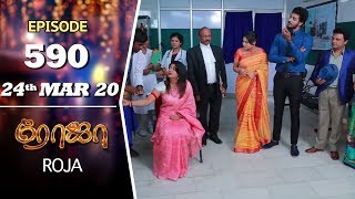 ROJA Serial   Episode 590   24th Mar 2020   Priyanka   SibbuSuryan   SunTV Serial  Saregama TVShows