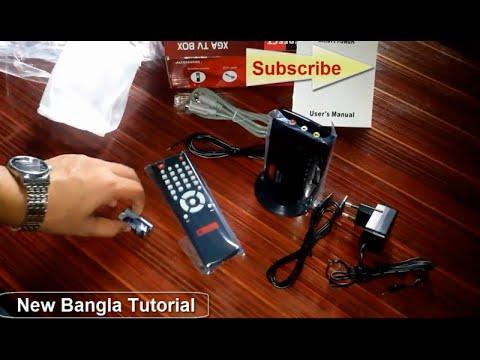 Perfect TV Card 2830E Review [ New Bangla Tutorial ]