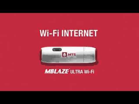 Mts Ahmedabad - 9137009843 mts wifi datacard Ahmedabad