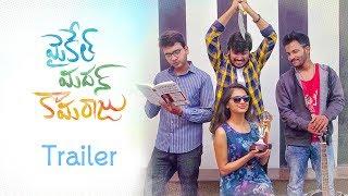 Michael Madan Kamaraju Trailer || Telugu Web Series - Wirally Originals
