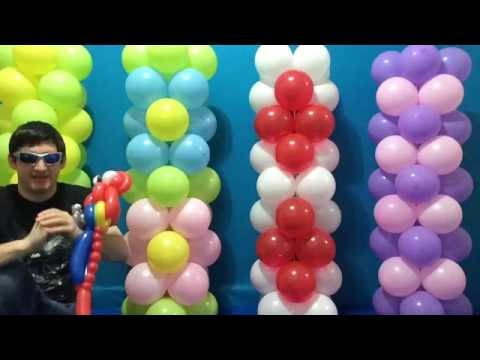 Easy Dollar Store Balloon Columns Tutorial!