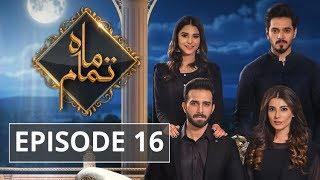 Mah e Tamaam Episode #16 HUM TV Drama 14 May 2018