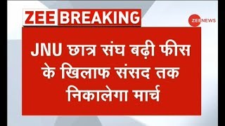 JNU Students' Union march today at 10 AM till Parliament against the fees hike