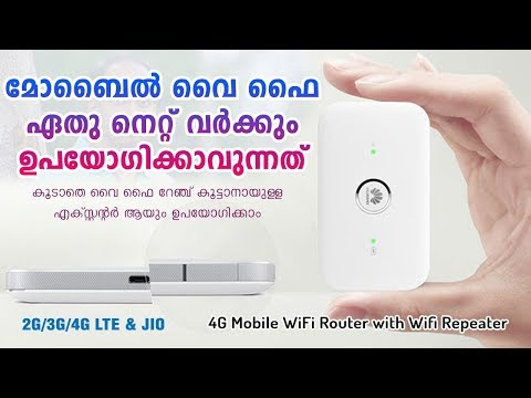 HUAWEI   4G Mobile WiFi Router Jio Support GearBest.Com