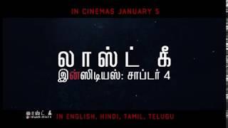 Hypnosis   Insidious: The Last Key   Tamil   In Cinemas Jan 5