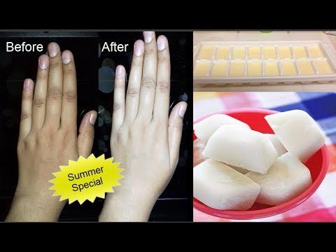 Skin Whitening Cubes | Get Fair Skin In 7 Days | Get Milky White Skin In 7 Days | 100% effective