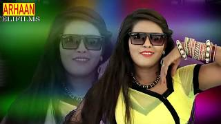 Rajsthani Dj Song 2017 !! Aashapura ko gano chalade sun dj wala babu re !!  Marwari  Dj  Song