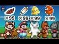 Super Mario Maker2 特殊なパワーアップアイテム マリメ2