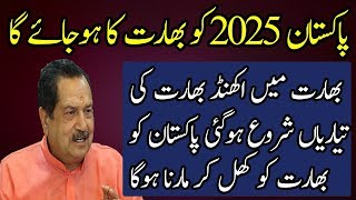 A Clear Message of Indresh Kumar to Pakistan and Imran Khan