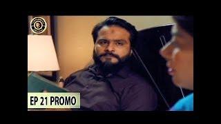 Aangan Episode 20 - Top Pakistani Drama - Getplaypk   The Fa