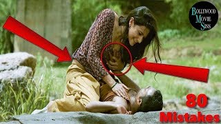 [EWW] EVERYTHING WRONG WITH BEGUM JAAN FULL MOVIE 2017 (80) MISTAKES BEGUM JAAN FUNNY MISTAKES VIDEO