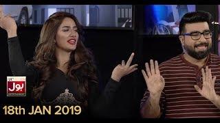 Game Show Aisay Chalay Ga Card | Episode 27 | Mathira & Faheem | 18 January 2019 | BOL Entertainment