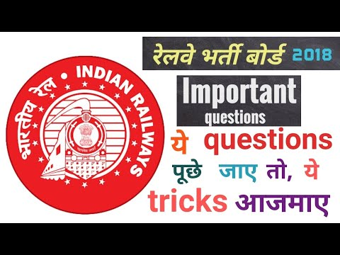 simplification important question easy solution for railway group D/ALP Hindi
