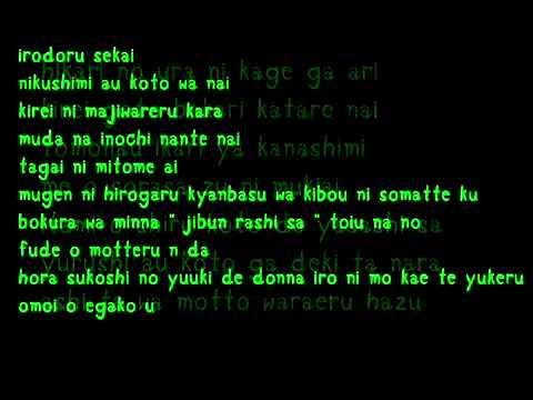 Canvas  Plus]  Katekyo hitman Lyrics
