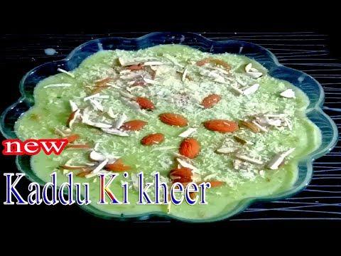 kaddu ki kheer recipe