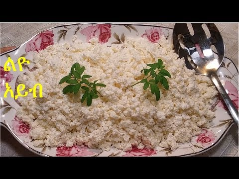 How to make Cottage Cheese at home using Yogurt
